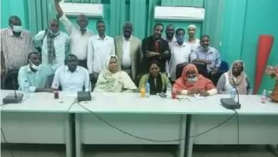 الحركة الشعبية ولجنة المعلمين السودانيين يصدران بيانا مشتركا