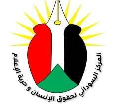 مدير المركز السوداني لحقوق الإنسان وحرية الإعلام