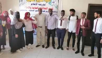 مدرسة الإعلام بكلية شرق النيل تدشن مشاريع قسم العلاقات العامة