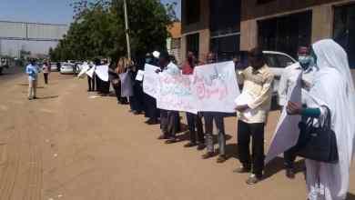 معلمو مدارس المجلس الإفريقي ينفذون وقفة احتجاجية ويحددون مطالبهم