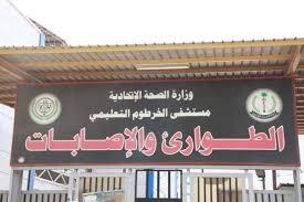 زغردت النساء فرحا....مستشفى الخرطوم التعليمي يستانف العلاج بجراحة الاطفال