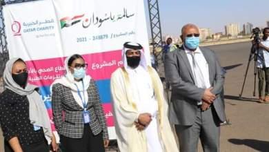 عاجل : وصول مساعدات طبية من قطر للسودان