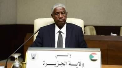دكتور عبد الله إدريس الكنين والي ولاية الجزيرة