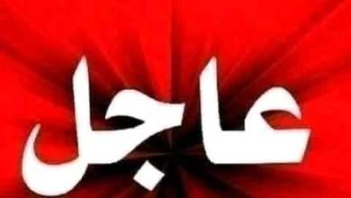 عاجل : شبكة السودان نيوز