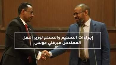 المهندس ميرغني يتسلم مهامه وزيرا للبنى التحتية