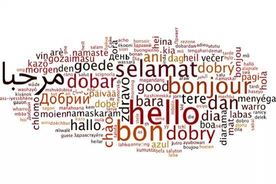 السودان يحتفل باليـوم العالمي للغات الأم