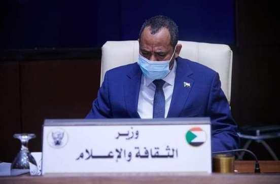 وزير الثقافة والإعلام الأستاذ حمزة بلول