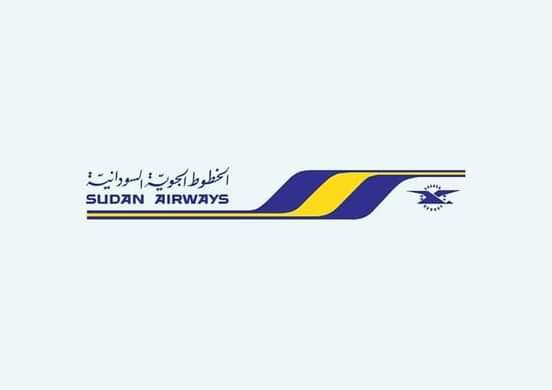 شركة الخطوط الجوية السودانية : سودانير