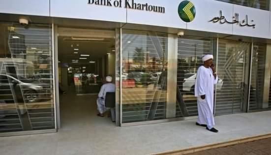 عاجل : لجنة تسيير بنك الخرطوم ترفع الاضراب المعلن