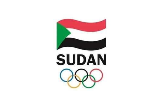 الأولمبية السودانية تصدر بيانا حول استرداد مقرها بالحديقة الدولية