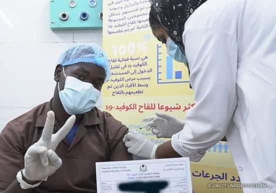 مركز مستشفى ابراهيم مالك: ارتفاع معدلات التردد بحالات كوفيد19