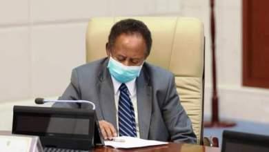 رئيس مجلس الوزراء د. عبد الله حمدوك،