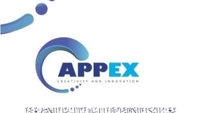 انعقاد معرض السودان الأول لتطبيقات الموبايل (أبكس Appex) بالأربعاء