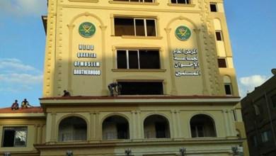 مجددا.. 51 من أعضاء الإخوان على قوائم الإرهاب في مصر