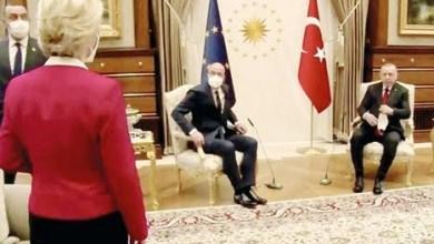 """من المسؤول عن """"أزمة الكرسي"""" بين الاتحاد الأوروبي وتركيا؟"""
