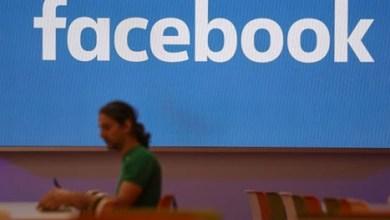 فيسبوك تحذف حسابات مصرية تستهدف إثيوبيا والسودان وتركيا