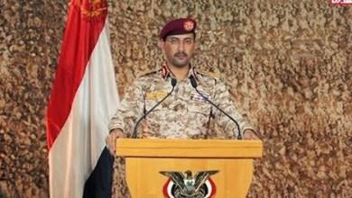 """""""الحوثي"""" تعلن عملية ثانية على قاعدة الملك خالد بالسعودية"""