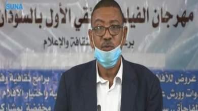 تأجيل إنطلاق مهرجان الفيلم الوثائقي الدولي الأول في السودان