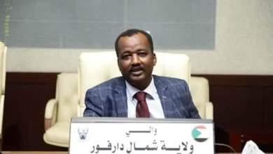 والي ولاية شمال دارفور محمد حسن عربي