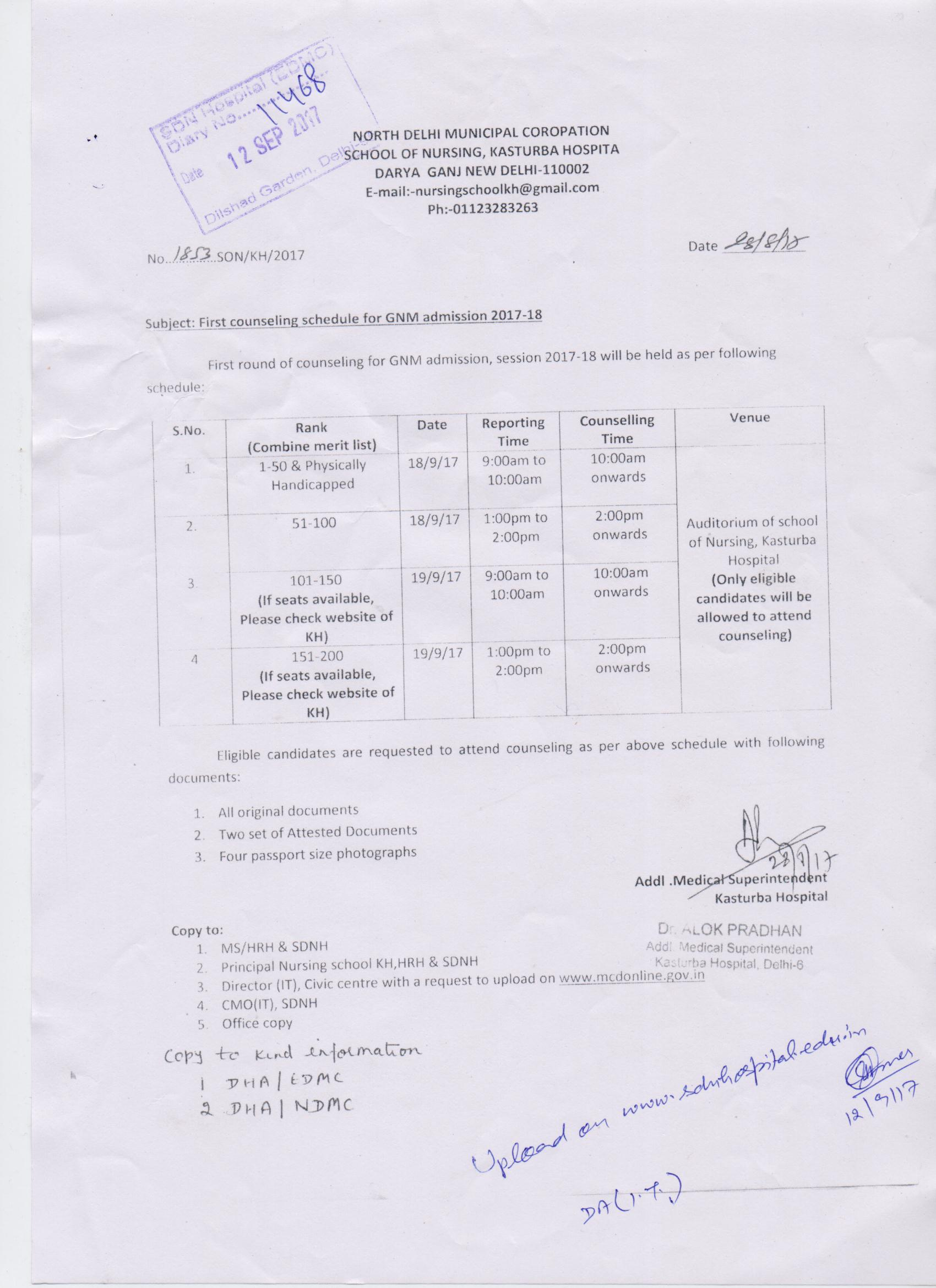 First counseling schedule for GNM admission 2017-18