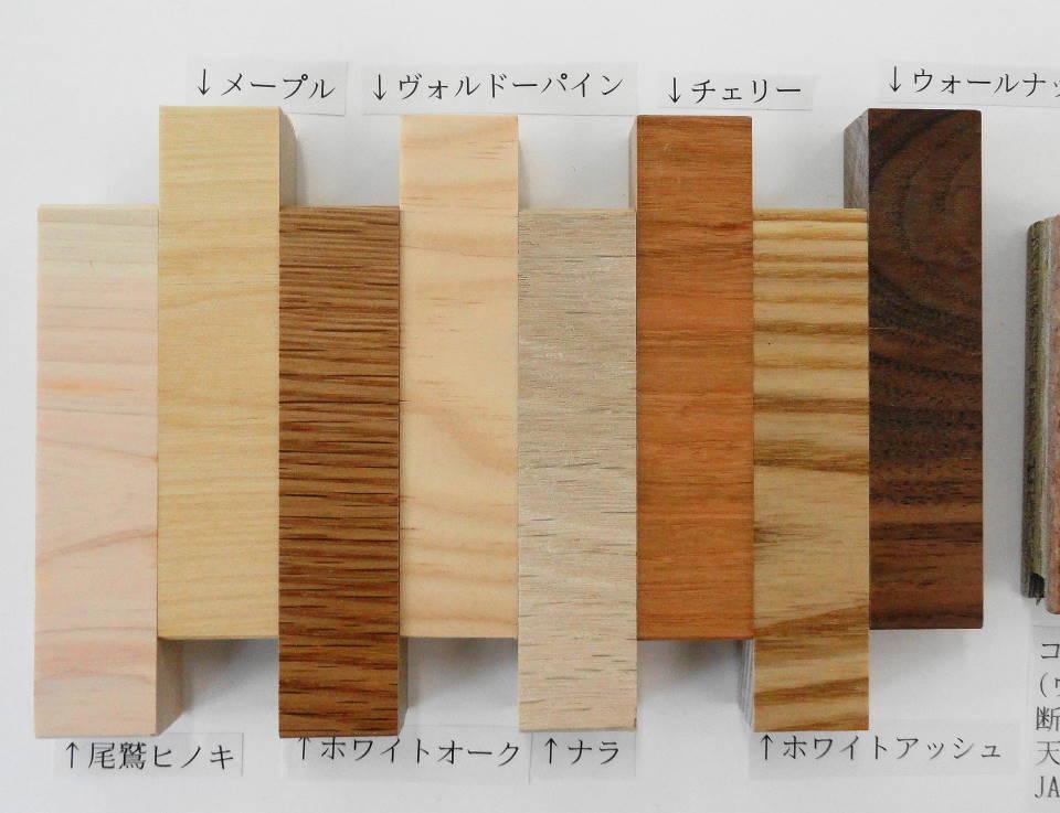 【木材·種類】木材種類 – TouPeenSeen部落格