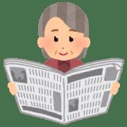 新聞を読む高齢女性のイラスト