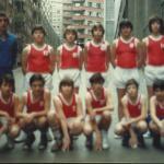 1980-81. Maristas Alevin (c)