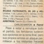 19960105 Marca