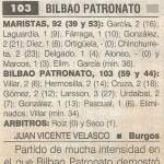 19960216 Marca