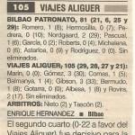 19970209 Marca
