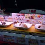子供が楽しめる回転寿司「魚べい」