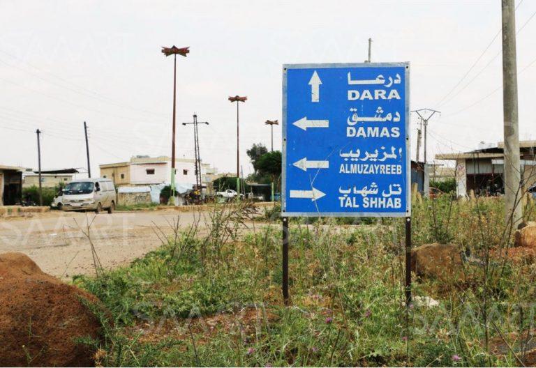 اغتيالات وعبوات ناسفة.. ودعوات لإخراج قوات النظام من درعا البلد