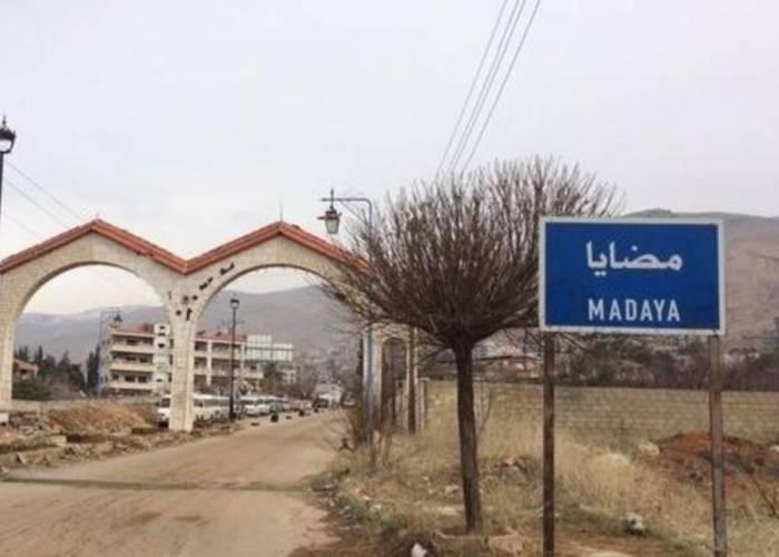 """ميليشيات الأسد تستولي على أملاك المهجرين من """"مضايا"""""""