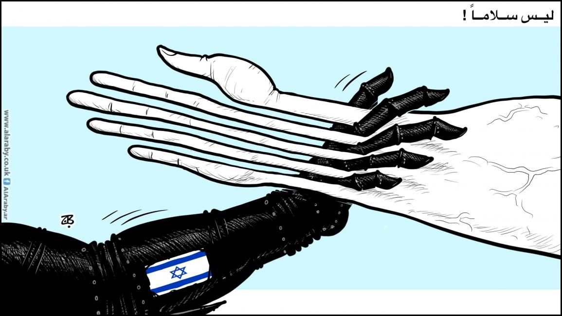 سلام إسرائيل