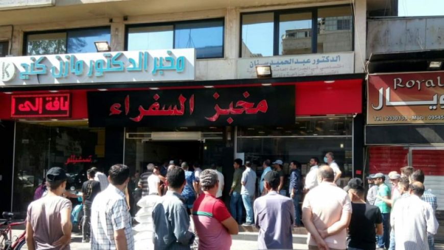 """أفران مغلقة وطحين قليل.. أزمة الخبز في دمشق تشتد وتصل """"السياحي"""""""