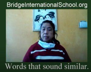words that sound similar