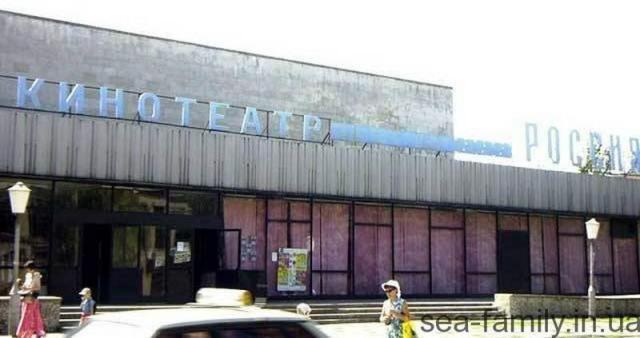 Вот так выглядел кинотеатр раньше