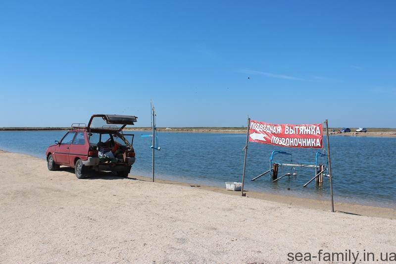 sea-family.in.ua