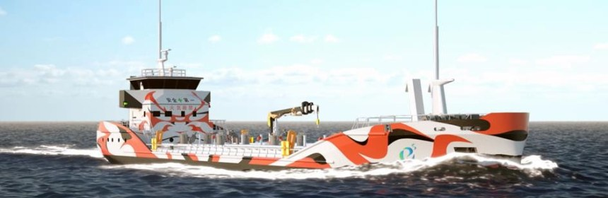 e5-consortium-electric-vessel