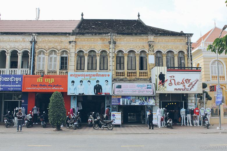 architecture battambang