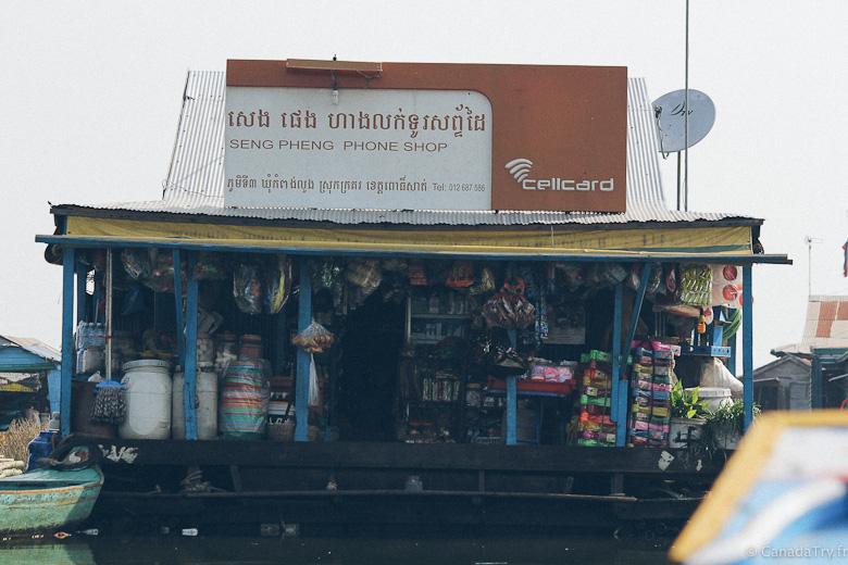 commerce village flottant cambodge