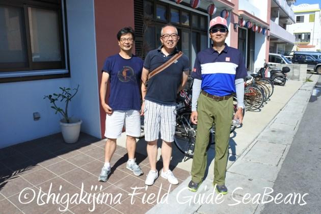 7.22-石垣島 野鳥 バードウオッチング 撮影ガイド17