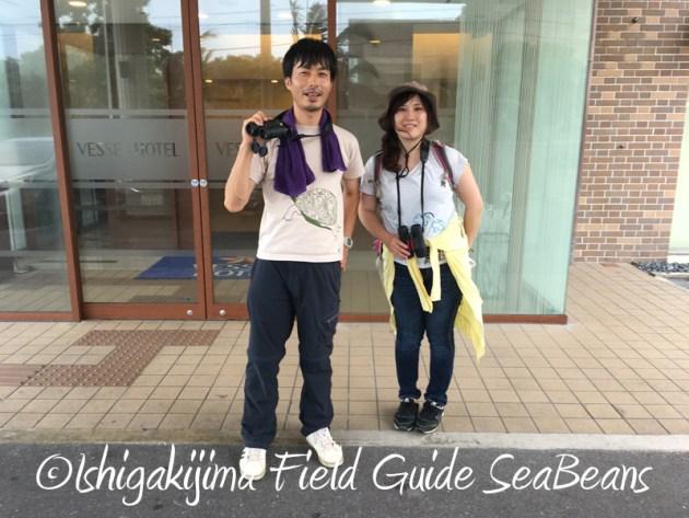 8月2日石垣島 バードウオッチング 野鳥撮影21
