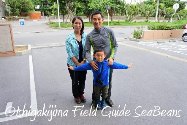 8月17日石垣島バードウオッチング&野鳥撮影25