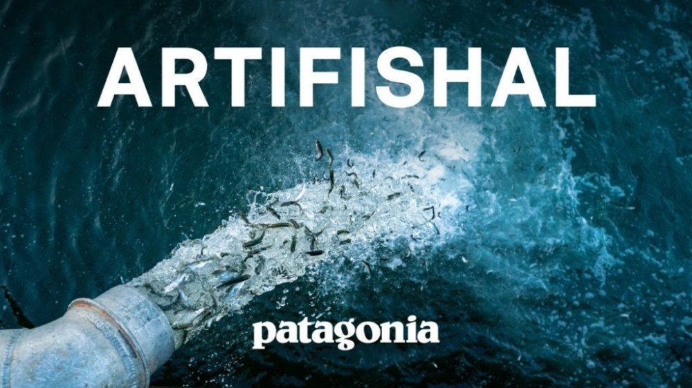 Artifishal film poster
