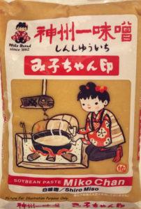 miso paste 1 | Seafood Hamper