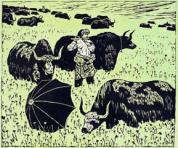 Herding flute (1982)