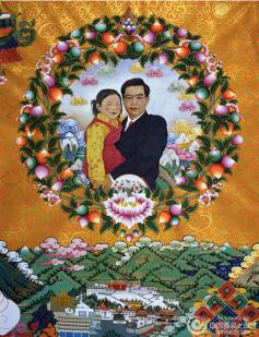 Comrade Hu Jintao and a Tibetan Child Together