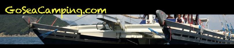 Our Wharram Islander 55. Go Sea Camping