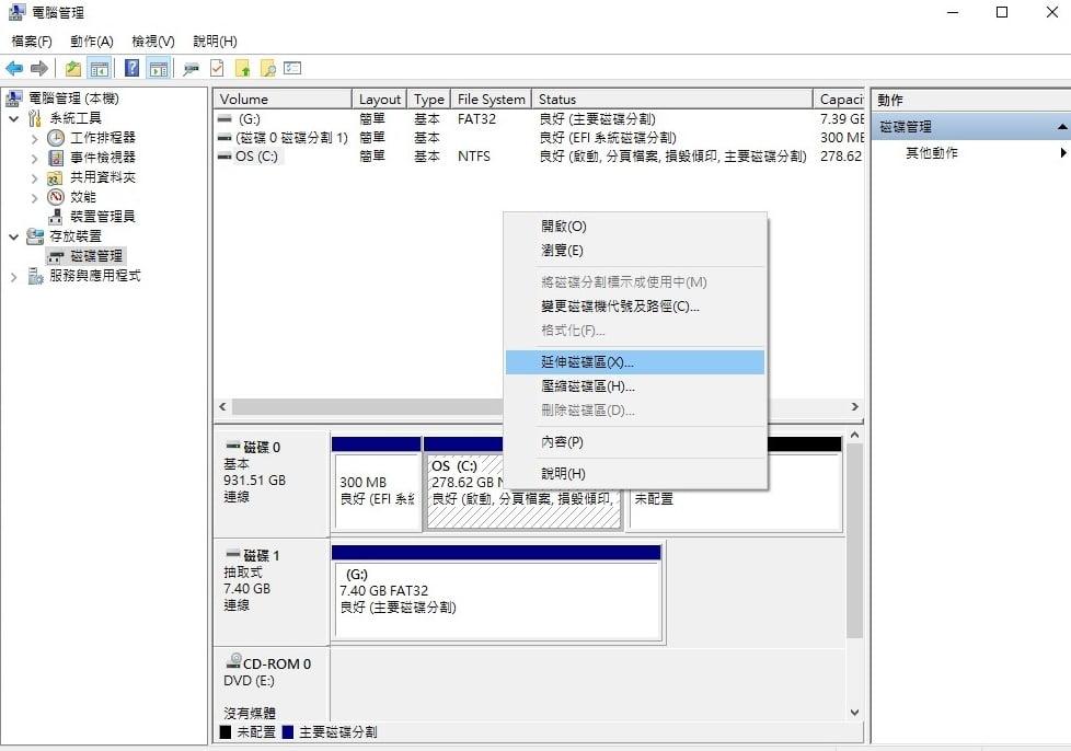 筆電升級SSD固態硬碟&Win10系統轉移教學,免重灌! - Seal Note 海豹吉事簿